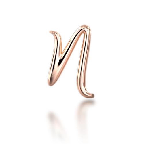 "Alphabets of Love - ""N"" in 18K Rose Gold"